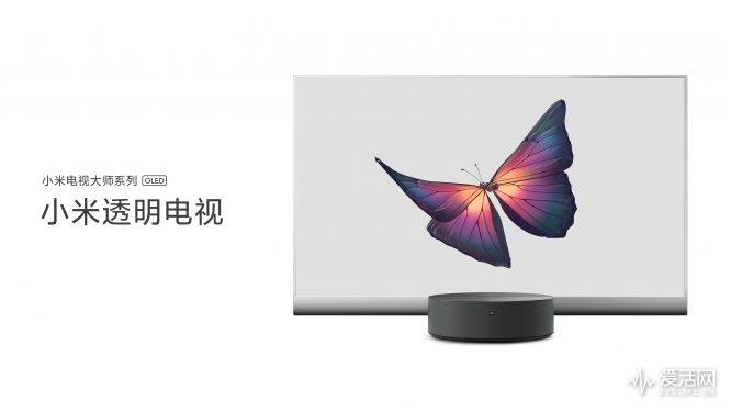 小米透明电视-26