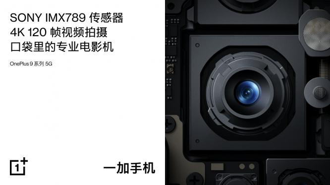 微信图片_20210308165124